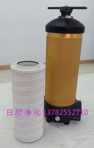 HH8314F40KNUBR24DC油过滤8314低压过滤器液压油国产化