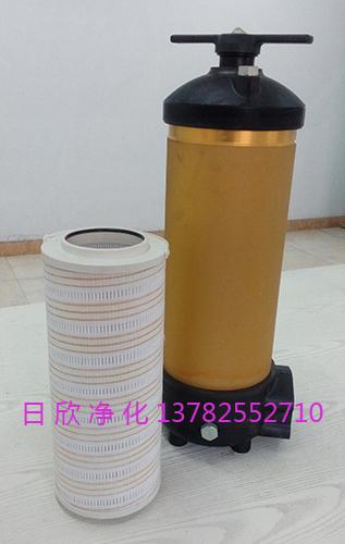 过滤器8314过滤器液压油替代HC8314FKN39H