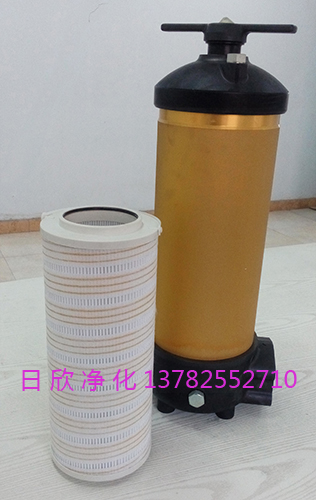 PALL滤芯汽轮机油净化耐用HC8314FKP39Z滤油机厂家