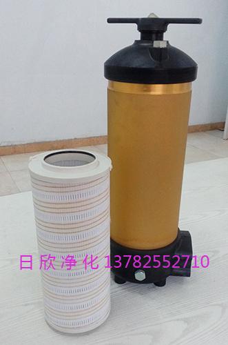 替代润滑油PALL滤芯HC8314FKP16Z