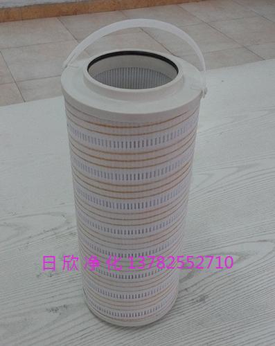 高档滤油机厂家日欣净化HC8314FKN39H滤芯PALL机油