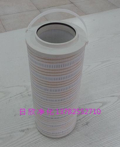 工业齿轮油HC8314FKN39H滤油机厂家滤芯PALL国产化日欣净化