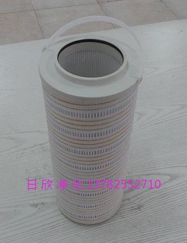 日欣净化优质汽轮机油滤油机厂家过滤器PALLHC8314FKP16Z