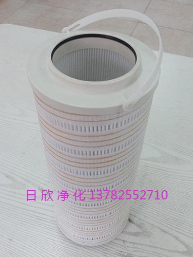 滤芯厂家替代HC8314FKP39Z8314滤芯汽轮机油