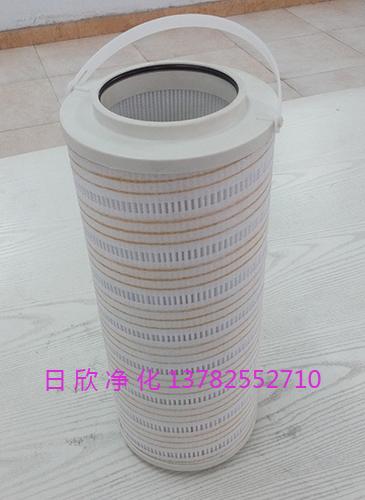 高质量过滤器PALLHC8314FKN39H润滑油净化设备滤油机厂家