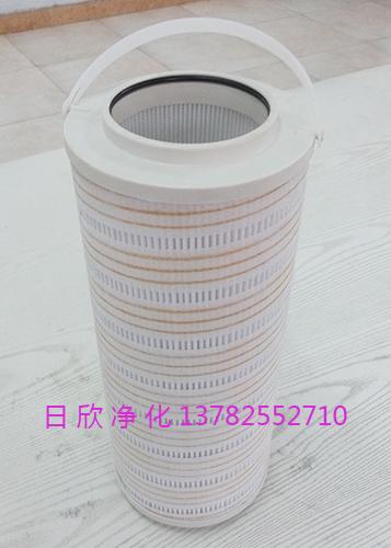 滤芯PALL液压油国产化过滤HH8314F40KNUBR24DC