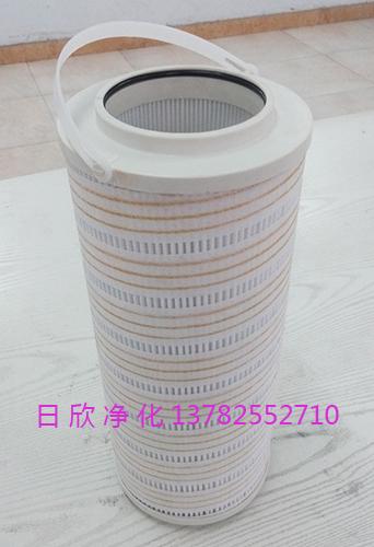 HC8314FKP16H液压油滤芯PALL净化设备高质量