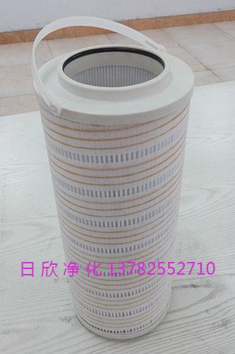 液压油净化设备过滤器PALL国产化HH8314F40++XBR24DC滤油机厂家