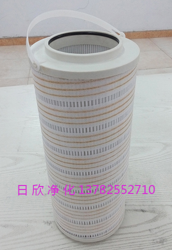 HC8314FKP16Z液压油过滤国产化PALL过滤器