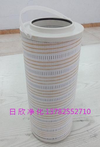 替代过滤器PALL工业齿轮油净化HC8314FKN39H
