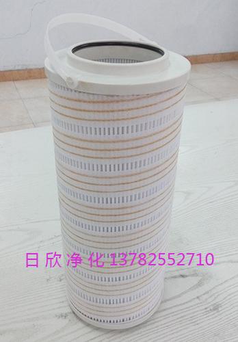 国产化HH8314F40KNUBR24DC净化设备8314抗磨液压油