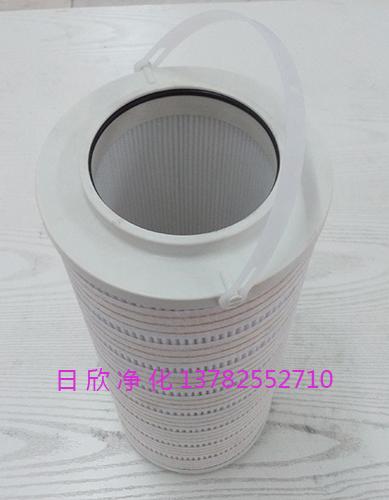 HH8314F40KNUBR24DC国产化过滤抗磨液压油过滤器PALL