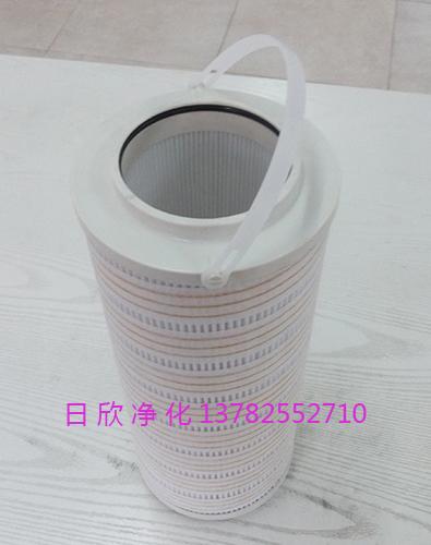 替代滤芯PALL液压油HH8314F40KNUBR24DC