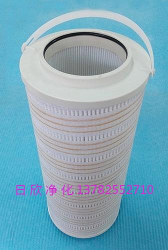 HC8314FKN39H液压油PALL过滤器国产化过滤器厂家