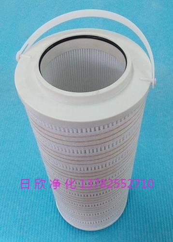 HC8314FKP39Z过滤器PALL日欣净化润滑油高质量