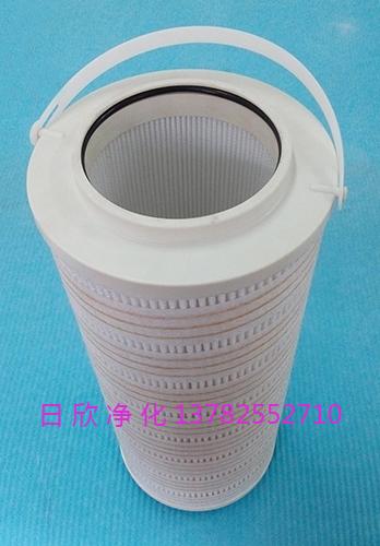 滤油机厂家汽轮机油高质量滤芯滤芯PALLHH8314F40**XBR24DC