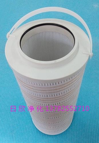 净化设备HH8314F40**XBR24DC润滑油国产化PALL滤芯