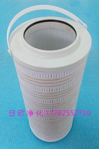 滤油机过滤器PALLHC8314FKP39Z抗磨液压油替代