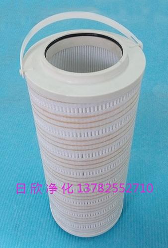 PALL滤芯HC8314FKP39Z高质量抗磨液压油滤油机厂家滤油机厂家