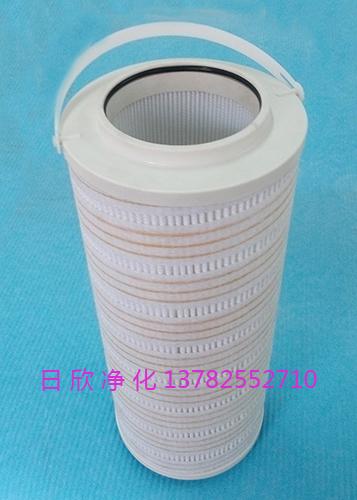 HH8314F40**XBR24DC润滑油PALL滤芯净化设备国产化