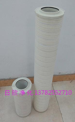 HC8314FKN39H国产化液压油滤油机厂家过滤器PALL