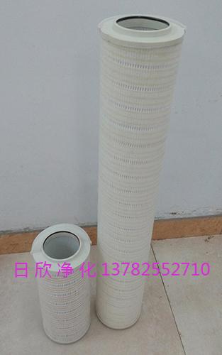 高品质HC8314FKP16Z滤芯PALL工业齿轮油滤油机厂家滤油机