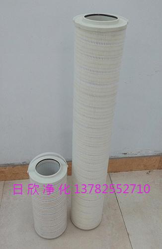 国产化液压油8314过滤器HH8314F40++XB1