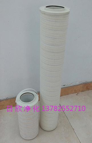 液压油净化设备HC8314FKP16H国产化滤芯PALL