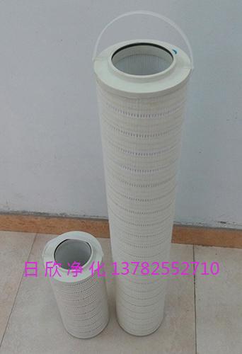 汽轮机油HC8314FKP16Z过滤器PALL国产化过滤滤油机厂家