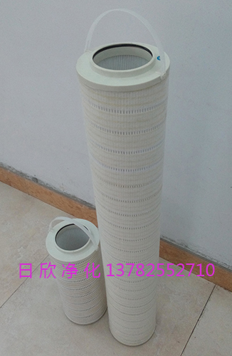 国产化机油8314过滤器HC8314FKP16Z净化设备
