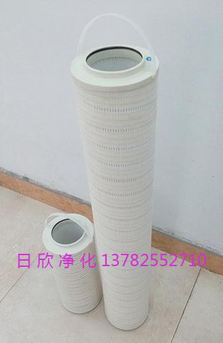 净化设备8314过滤器替代HC8314FKP16H工业齿轮油