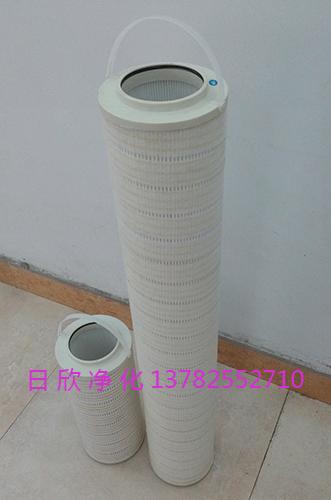 PALL滤芯过滤HC8314FKP39Z实用润滑油