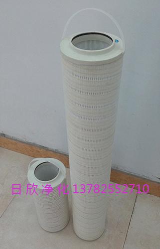 抗磨液压油国产化过滤过滤器PALLHH8314F40KNUBR24DC