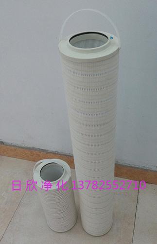 8314滤芯齿轮油HC8314FKN39H国产化