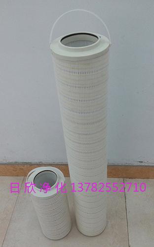 润滑油8314国产化过滤器HH8314F40**XBR24DC