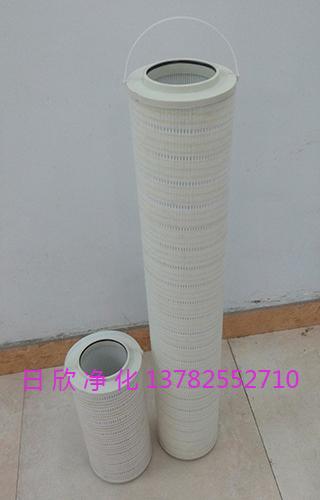 净化设备滤油机厂家国产化HH8314F40++XBR24DC液压油过滤器PALL