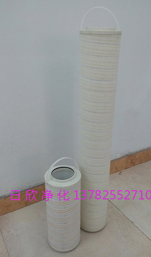 高质量净化设备HC8314FKP16H滤芯PALL液压油