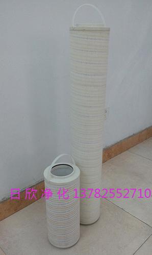 8314滤芯替代抗磨液压油过滤器厂家HH8314F40++XBR24DC