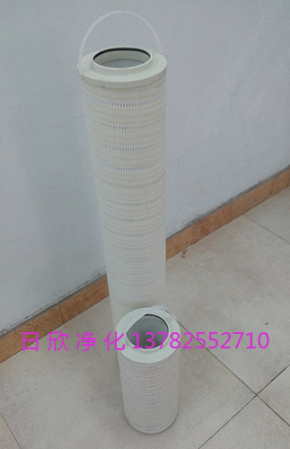 国产化8314液压油HH8314F40++XBR24DC过滤器