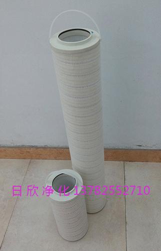国产化HC8314FKP16HPALL过滤器机油净化设备