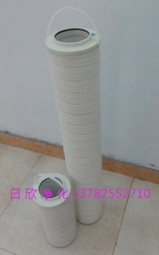 国产化过滤器PALL滤油机厂家液压油HH8314F40++XBR24DC净化设备