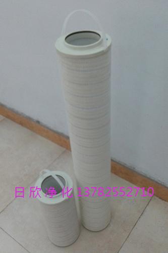 替代抗磨液压油滤油机厂家PALL滤芯日欣净化HH8314F40KNUBR24DC