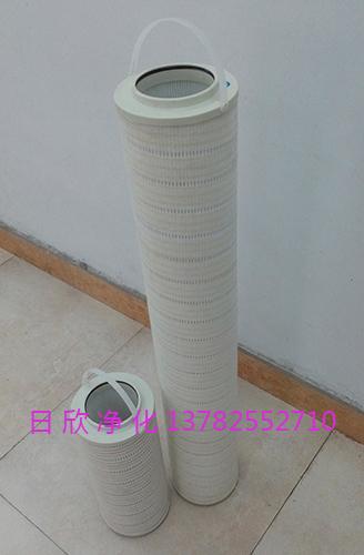 8314滤芯HC8314FKN39H国产化齿轮油