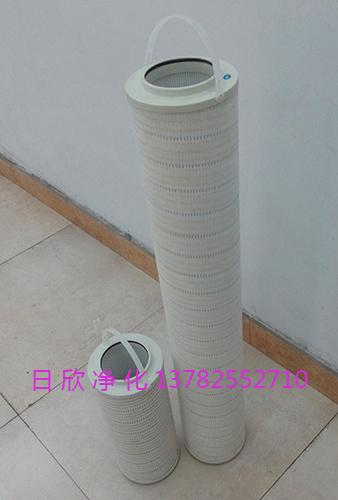 8314低压过滤器国产化HC8314FKP39Z过滤器液压油