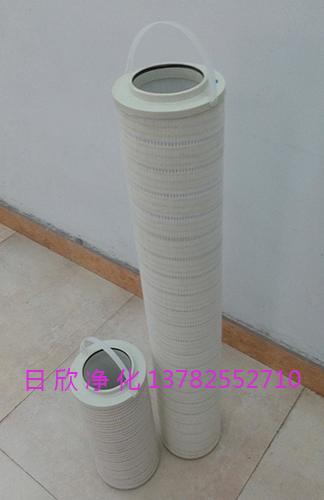 替代工业齿轮油过滤器PALL净化HC8314FKN39H