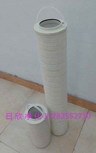 国产化日欣净化滤芯PALLHH8314F40**XBR24DC机油