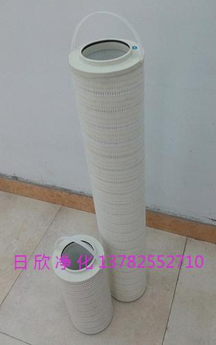 HC8314FKP39Z8314低压过滤器国产化过滤器液压油