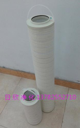 滤芯替代HC8314FKP16H齿轮油8314过滤器