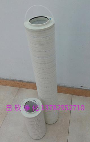 净化设备滤芯PALL耐用液压油HC8314FKN39H