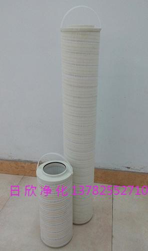 滤油机厂家PALL过滤器增强HC8314FKP16H润滑油过滤器